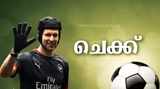 Why is Petr Cech wearing a helmet! Malayalam