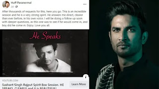 paranormal expert steve huff asked sushant singh rajput's spirit why took his life