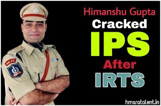 How He Cracked IPS After IRTS - Himanshu Gupta | A Success Story  | Hmaratalent