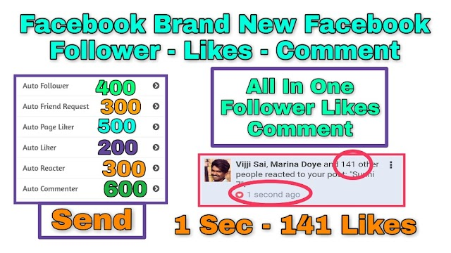 Get Unlimited Facebook Followers - Likes - Comments Apk 2019 - Facebook Wala Guru