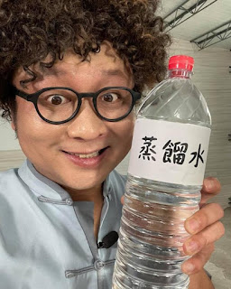 Shao Yuwei béo lên 7 kg và bị bắt và Phản ứng của Natto đối với cô