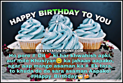Best_birthday_Wish_Photo