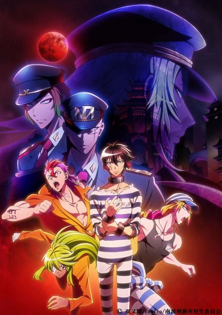 Age Rating 14 And Up 8 1 2 Out Of 10 Episode Count 25 Genre Comedy Bishonen Action Supernatural Format English Dubbed