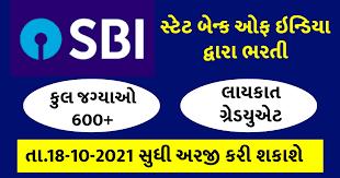 SBI Specialist cadre Officer Recruitment 2021 - 606 Posts