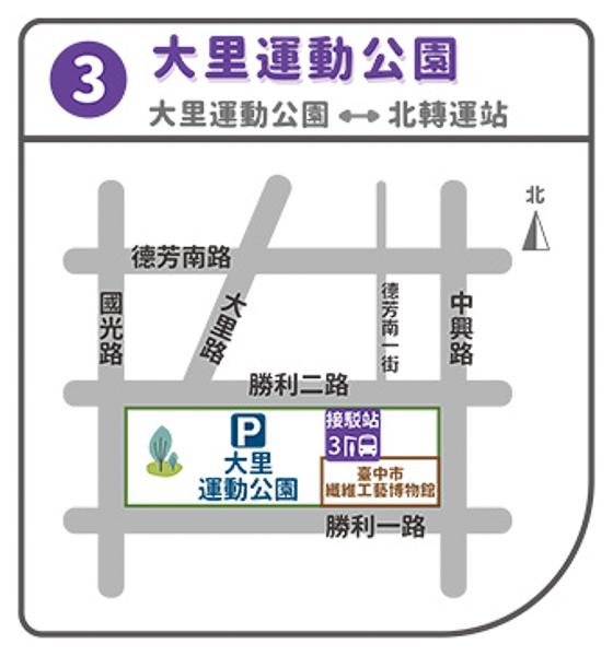 3大里運動公園站位置