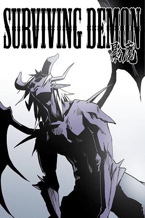Surviving Demon Manga