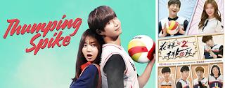 Sinopsis Drama Korea Thumping Spike 2