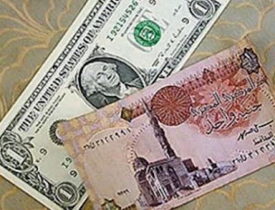 سعر الدولار اليوم , سعر الدولار ' سعر الدولار في مصر ' سعر الدولار في السوق السوداء ' سعر الدولار مقابل الجنية ' سعر الدولار بالجنية ' سعر الدولار قصاد الجنية ' سعر الجنية بالدولار ' سعر الجنية اليوم