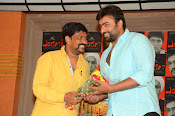 Yevaru movie press meet photos-thumbnail-5