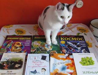 книги и Лёша