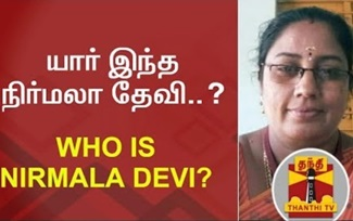 Who is Nirmala Devi | Thanthi Tv