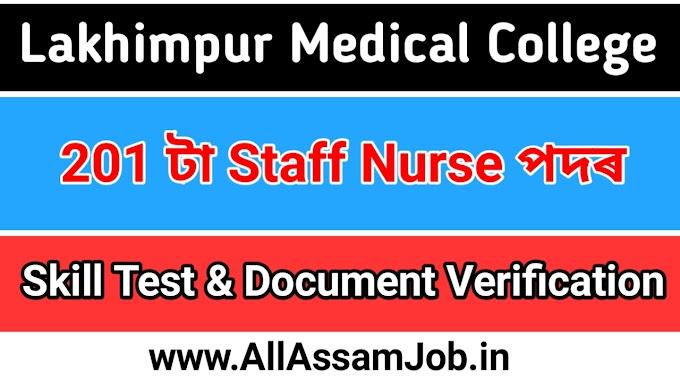 Lakhimpur Medical College skill Test And Document Verification 2020 : 201 Staff Nurse Vacancy