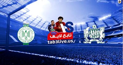 مشاهدة مباراة حسنية اكادير ورجاء بني ملال بث مباشر بتاريخ 27-07-2020 الدوري المغربي