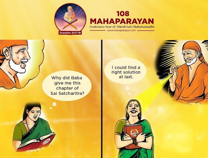 Global MahaParayan Miracles - Post 1404