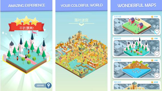 Colorful World Mod Apk