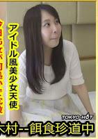 Tokyo Hot k1334 東京熱 餌食牝 田嶋香夏 Kana Tajima