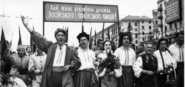 Зачем России нужна Украина