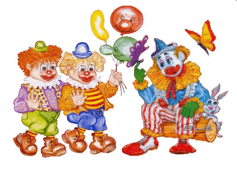 Анимация картинки клоуны
