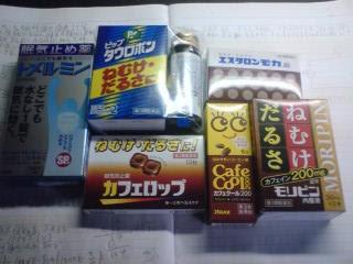 写真:カフェイン含有薬品
