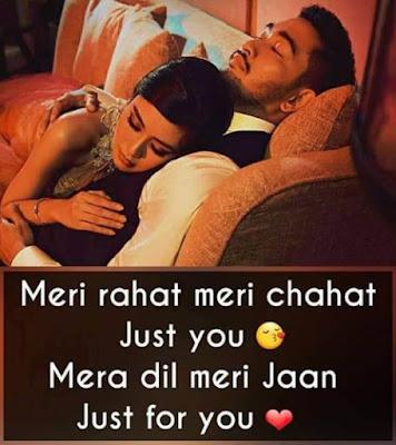 Romantic Shayari In Hindi For Girlfriend