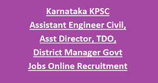 Karnataka KPSC Assistant Engineer Civil, Asst Director, TDO, District Manager Govt Jobs Online Recruitment 2020 Exam Syllabus
