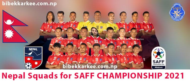 Nepal Squad for SAFF Championship 2021, SAFF Championship 2021