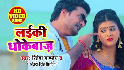 laiki dhokebaaz song download