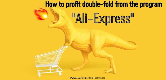 profit from aliexpress