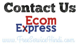 ecom-express-customer-care-tollfree-number