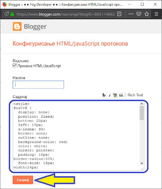 HTML/JavaScripr Blogger vidžet