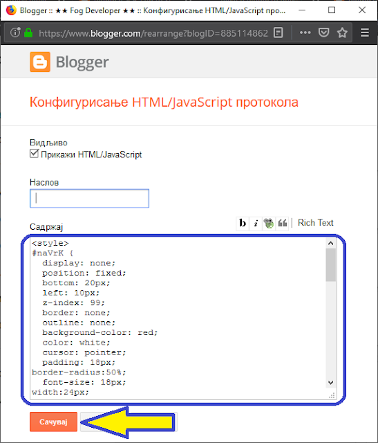 Bloggerov HTML/JavaScript Gadžet