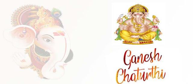 Ganesh Chaturthi 2019 गणेश चतुर्थी 2019 श्री
