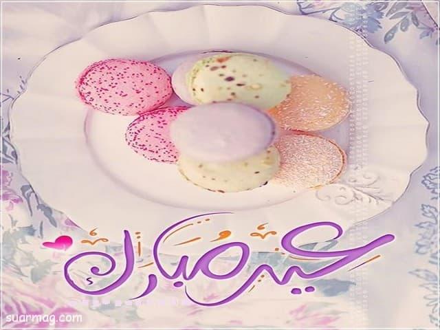 بوستات عيد الفطر 4   Eid Al-Fitr Posts 4