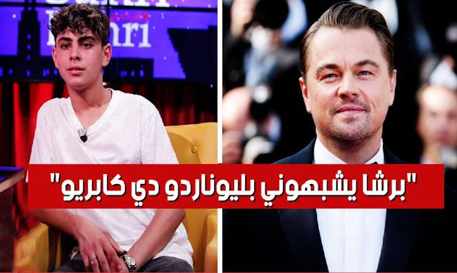 نسيم بورقيبة