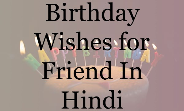 Birthday Wishes for Friend and Best Friend In Hindi | The Best Friend Quotes
