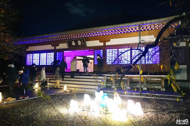 Myoraku-ji temple, Fukuoka