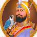 क्यों गूंज रहा हैं पटना में ' वाहे गुरु ' का नारा | Guru Gobind Singh 350th birth anniversary