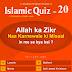 Islamic Quiz 20