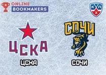 Сочи - ЦСКА смотреть онлайн бесплатно 04 января 2020 прямая трансляция в 17:00 МСК.