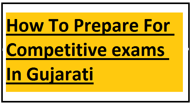 How To Prepare For Competitive exams In Gujarati