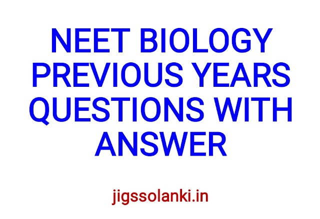 NEET BIOLOGY PREVIOUS YEARS QUESTIONS WITH ANSWER