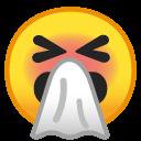 Sneezing emoji