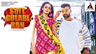 Suit Gulabi Ban Lyrics - Amit Dhull