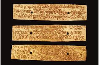 Pyu, Golden Pali Texts