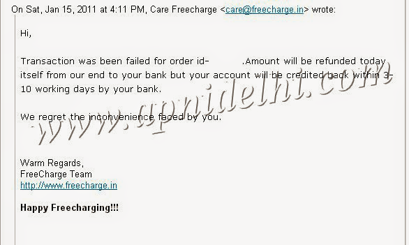 Freecharge Refund Process Email
