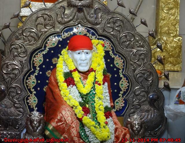 Shirdi Sai Baba Temple Mylapore