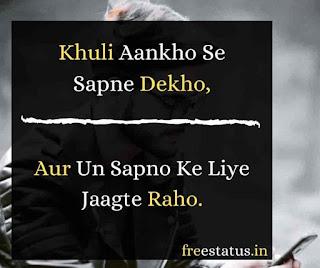 Khuli-Aankho-Se-Zindagi-Quotes
