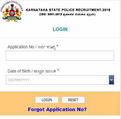 Karnataka-State-Police-ET-PST-Call-Letter