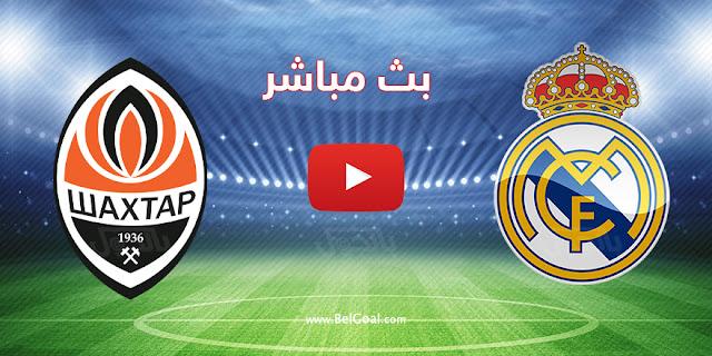 موعد مباراة شاختار دونيتسك وريال مدريد بث مباشر بتاريخ 01-12-2020 دوري أبطال أوروبا