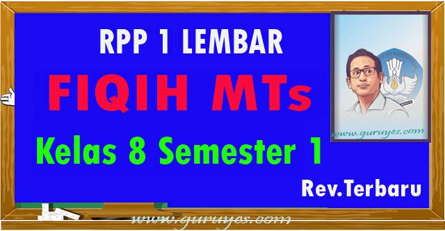 RPP 1 lembar Fiqih MTs Kelas IX Semester 1 Revisi 2020